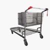 10 47 29 122 cart open 0011 4