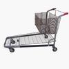 11 11 09 838 cart open 0041 4