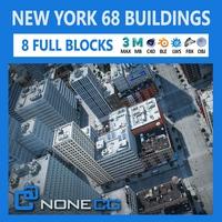 NYC - 8 Blocks - 68 Buildings v2 3D Model