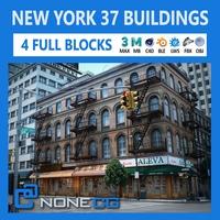 NYC - 4 Blocks - 37 Buildings v2 3D Model