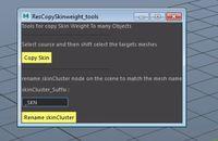 Copy SkinWeight Tools 0.0.2 for Maya (maya script)
