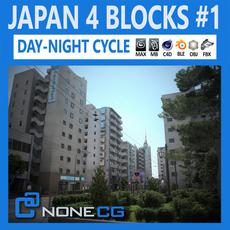 Japan 4 Blocks Set1 3D Model
