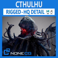 Cthulhu Rigged 3D Model